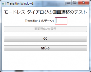TransitionWindow1