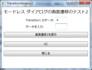 TransitionWindow2