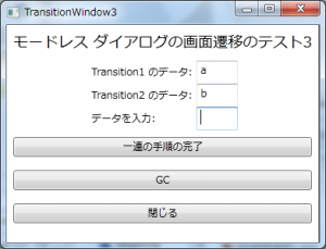 TransitionWindow3
