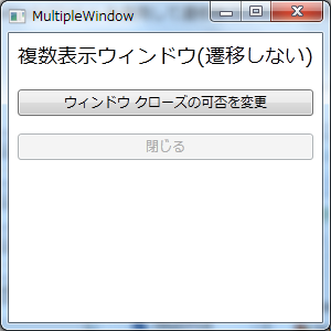 MultipleWindow