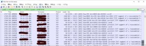 両ファイルの転送中の Wireshark の表示